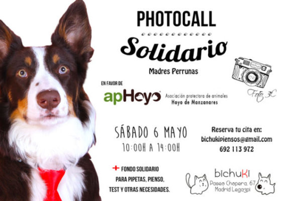 Photocall Solidario